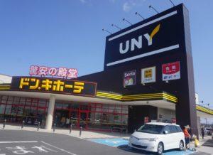UDリテールはユニー不採算店を、ドン・キホーテとのダブルネーム店舗に転換し、GMS改革を進めている(写真は岐阜県可児市の「ドン・キホーテUNY可児店」)