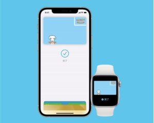 iPhoneとApple Watchの端末上にあるWAON