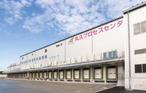 2020年11月から稼働している「丸久プロセスセンター」(山口県防府市