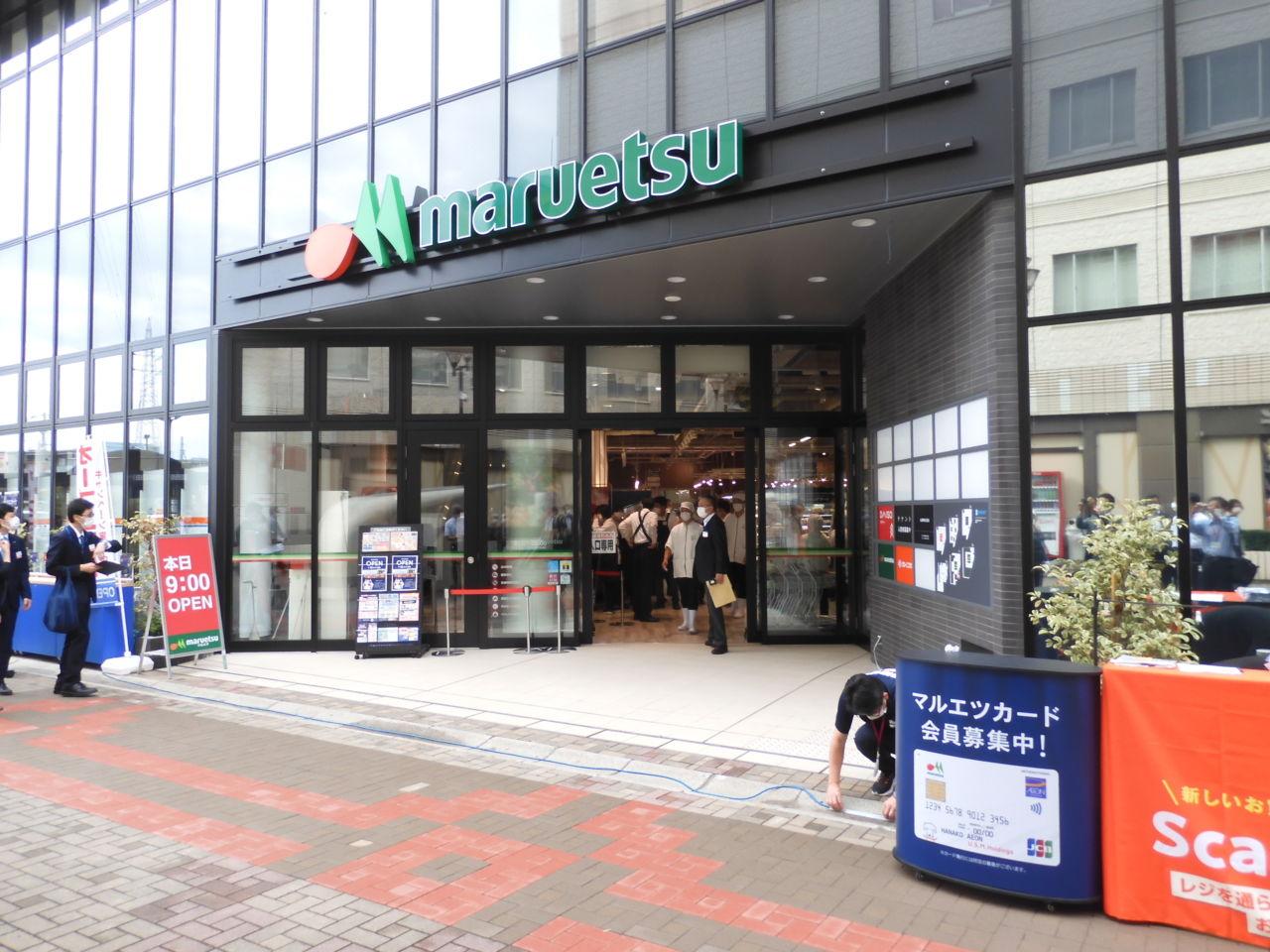 マルエツ一之江駅前店 外観