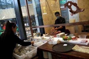 北京にある牛肉鍋のレストラン