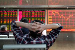 北京の証券会社