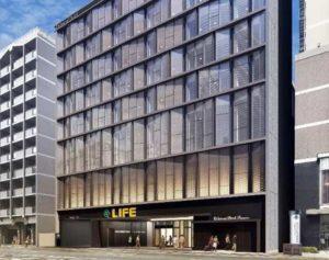 「リッチモンドホテルプレミア京都四条」が入居するビルの1階部分にオープンする「ライフ四条烏丸店」
