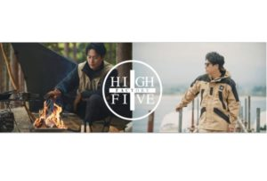 「HIGH FIVE FACTORY」のロゴ