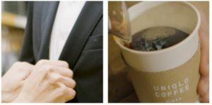 ユニクロ銀座店のスーツ専門サロンとカフェのイメージ