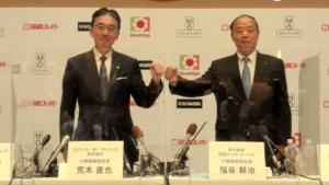 経営統合を発表するH2O荒木社長と関西スーパー福谷社長