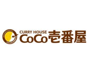 CoCo壱番屋のロゴ