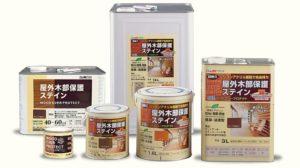 アトムサポートの「水性・屋外木部保護着色剤ウッドエバープロテクト」