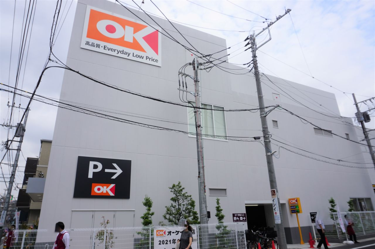 ■オーケーは3日、正式に関西スーパーのTOBによる買収を行う方針を発表した