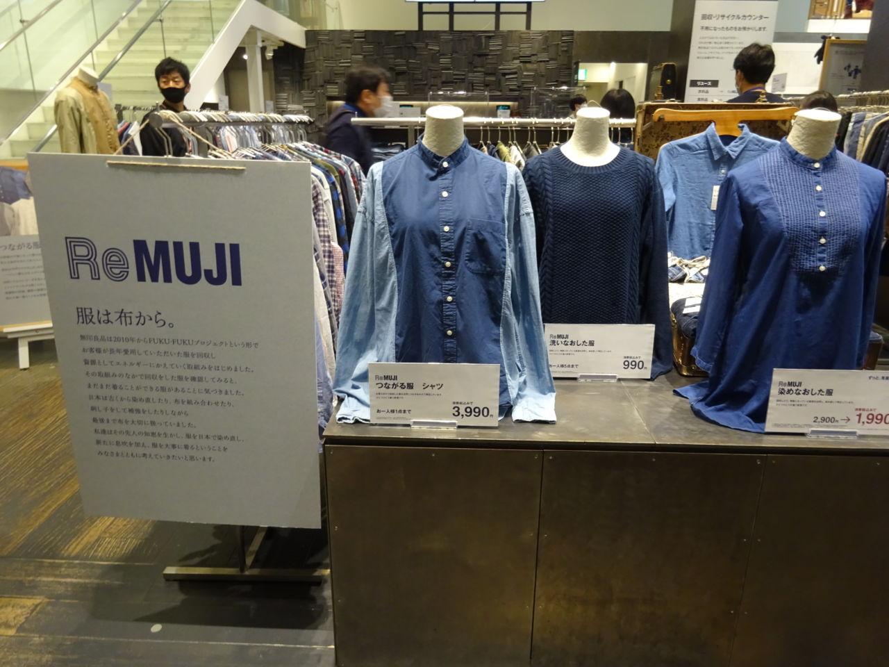 回収した衣料品を再商品化する「ReMUJI」コーナー