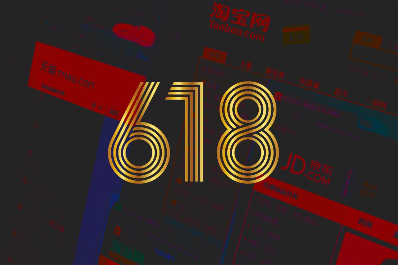 中国ミレニアル世代が牽引する2021年の消費最前線~巨大ECセール[618] にみる売れ筋商品トレンド~