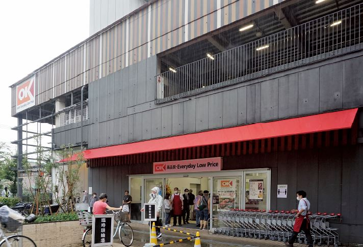 オーケー立川若葉町店