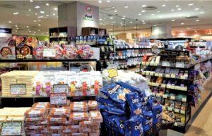 「Food warehouse プラーレ松戸店」の店内