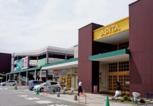アピタ稲沢店