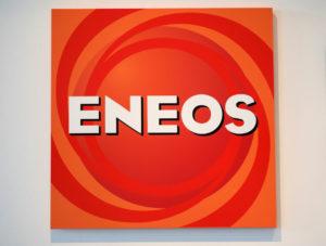 ENEOSのロゴ