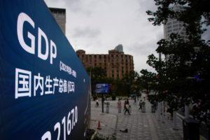 上海の街に掲示されたGDP値