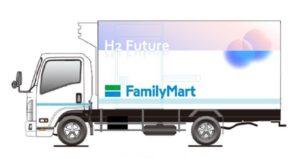 ファミマの燃料電池小型トラックのイメージ