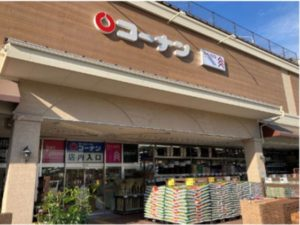 「ホームセンターコーナン西野山店」の外観