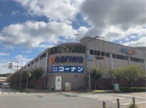 ホームセンターコーナン三和こどもの国店