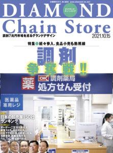 DCS10.15表紙