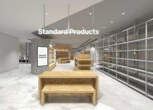 ダイソー「Standard Products by DAISO」の2号店、新宿アルタ店のイメージ図