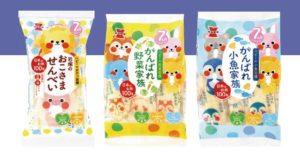 岩塚製菓のおこさませんべい