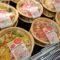 東武ストアの総菜、不足しがちな栄養素を摂取できる「栄養プラス」