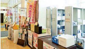 福井県民生協の店舗に設置されている「宅配ステーション」