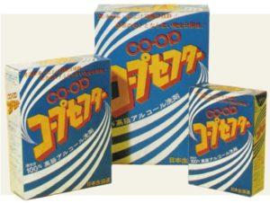 1960年代に生協が発売した衣料用洗剤「セフター」
